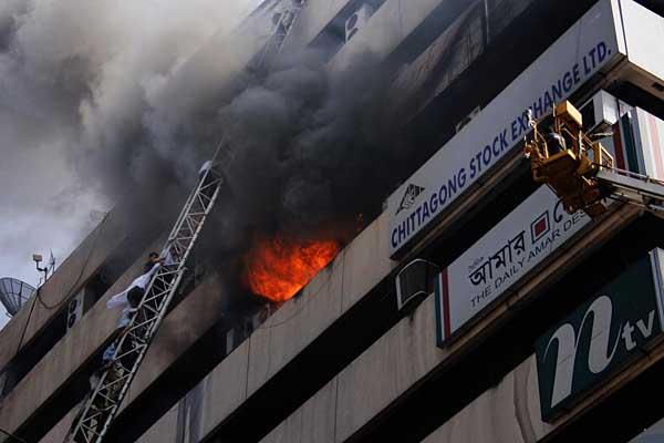 fire-1224.jpg