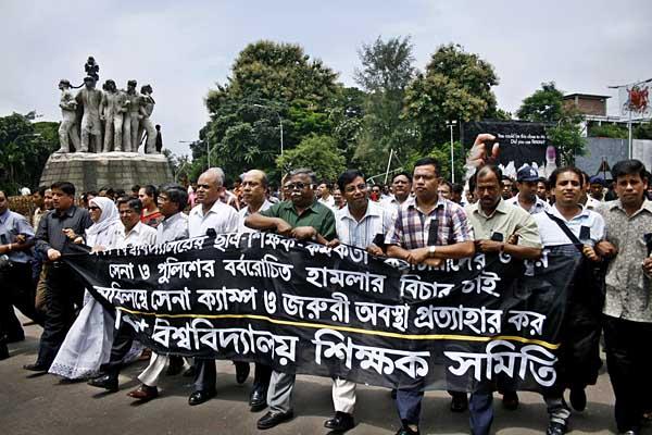 munir-teachers-protest-low-08222007130605.jpg