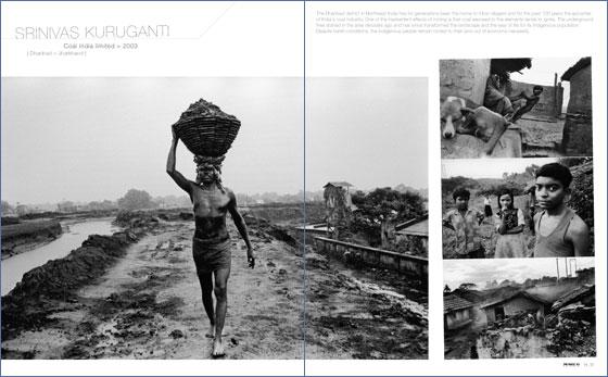 Coal India Limited. Srinivas Kuruganti