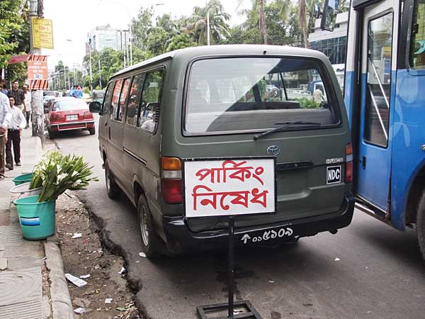 army-microbus-in-no-parking-zone-0534.jpg