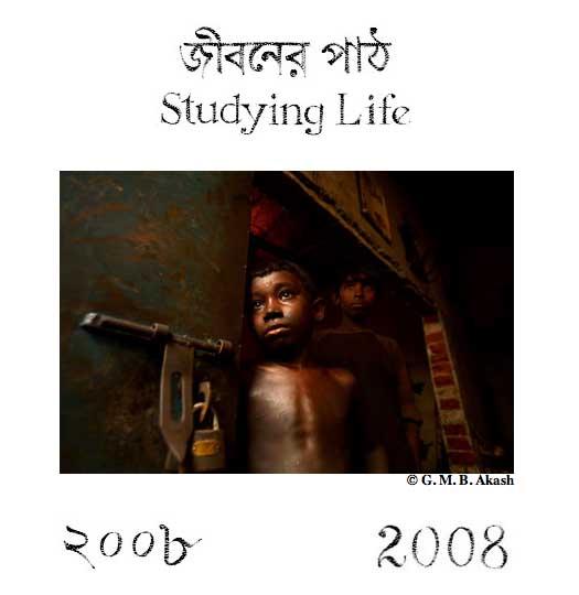 calendar-2008-cover.jpg