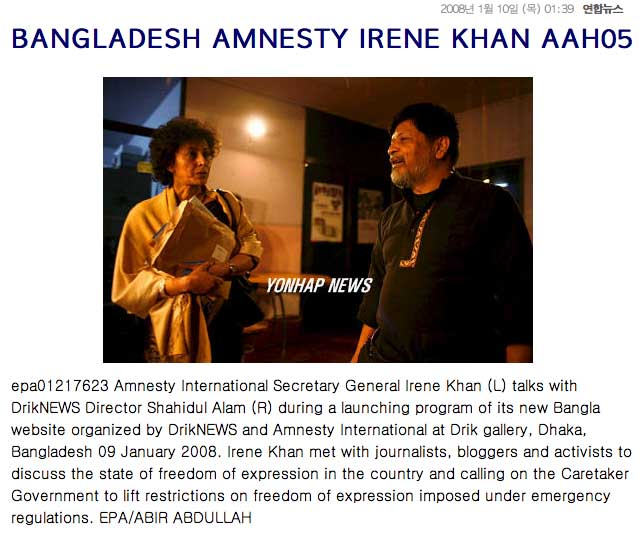 irene-khan-and-shahidul-alam-at-drik.jpg