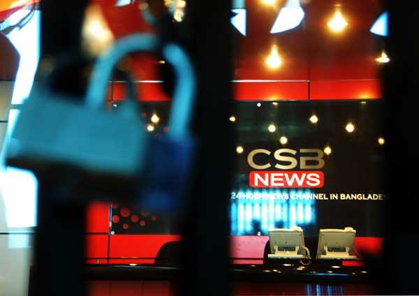 kakoli-prodhan-csb-news-6.jpg