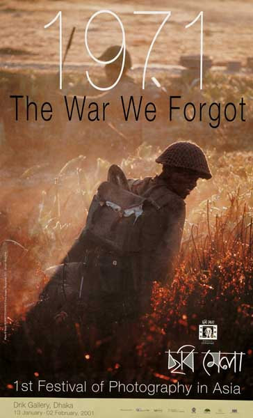 the-war-we-forgot-1971-600px.jpg