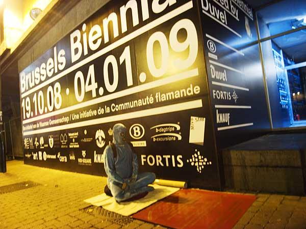 Artist at entrance of Post Sorting Center Brussels.