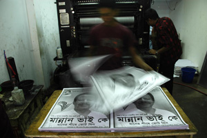 Elections posters being printed. Noor Alam