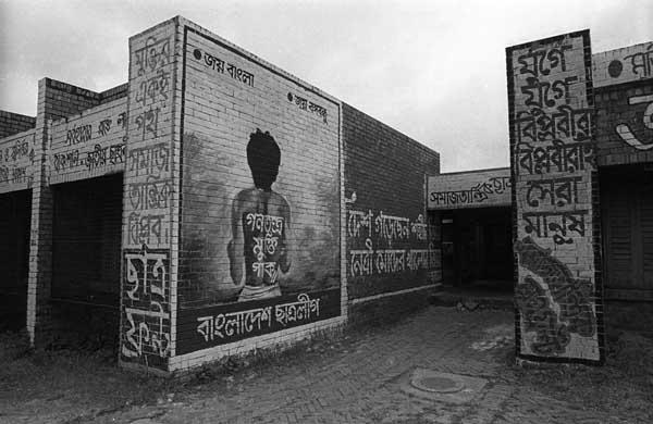 Mural of Noor Hossain painted in the campus of Jahangirnagar University in Savar. Bangladesh. 1987.