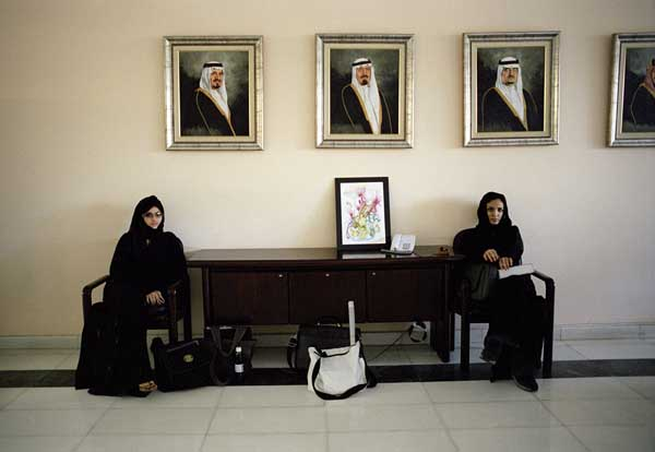 Dar Al Hekma College, Hall d'entrei?e,  Jeddah, Arabie Saoudite, mai 2005