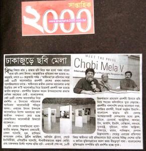 Shaptahik 2000